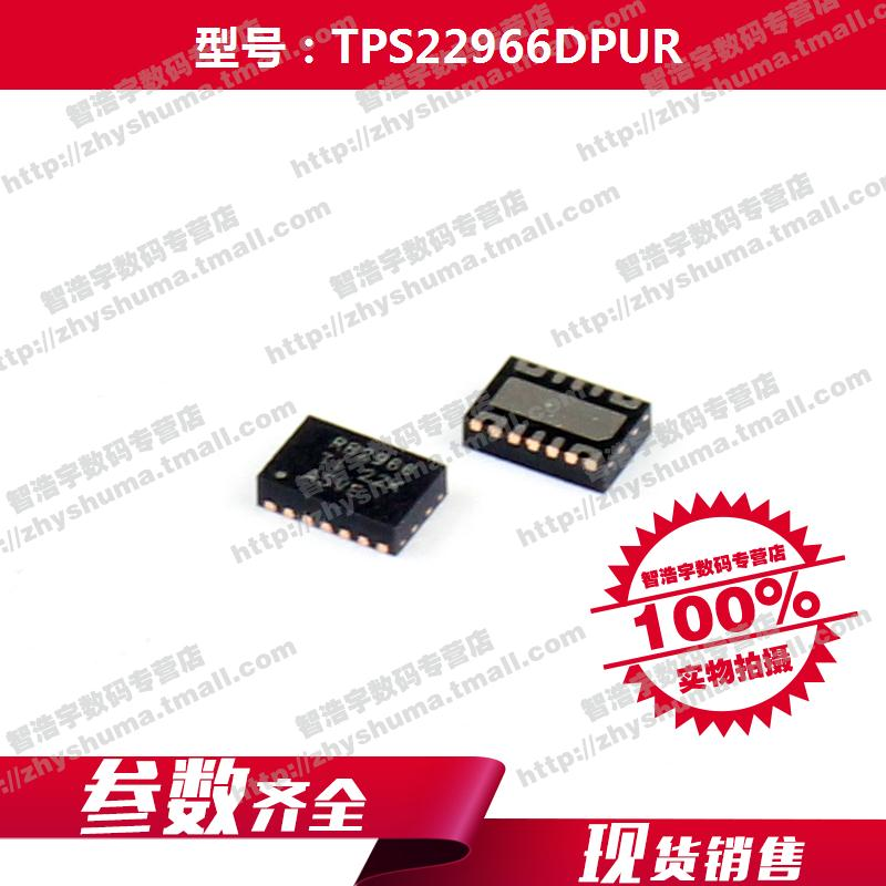 [3] TPS22966 TPS22966DPUR power distribution switch load driver chip 22966