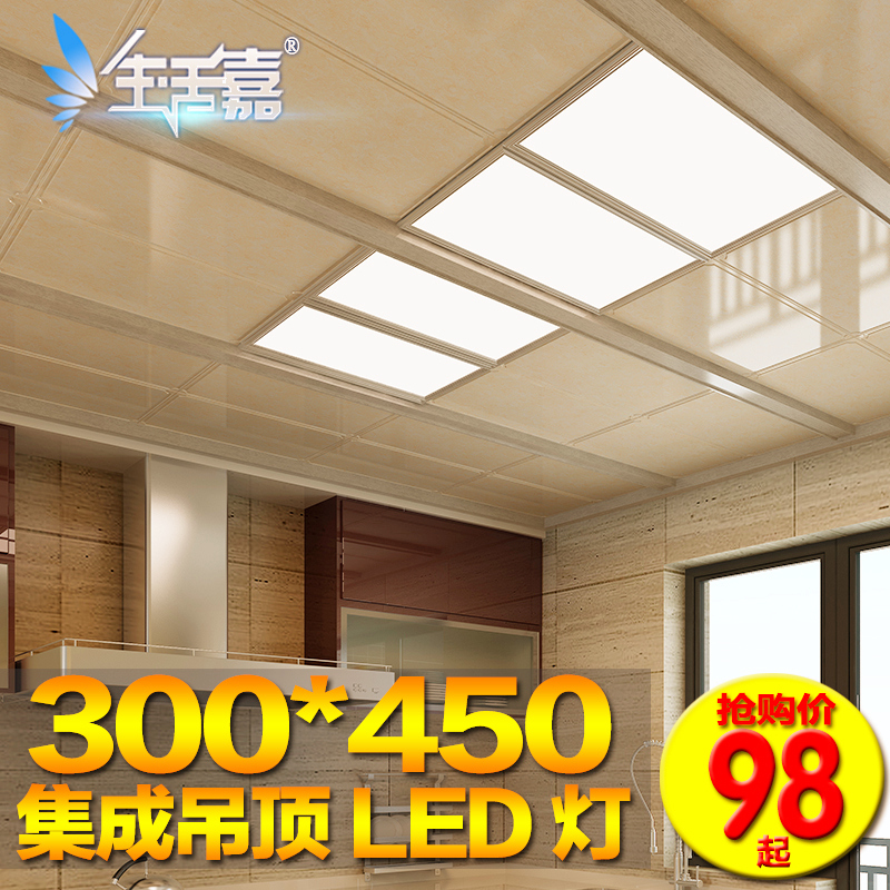 300*450 kitchen lights led lights integrated ceiling lights 30*45 led panel lights embedded lvkou bathroom Lamps