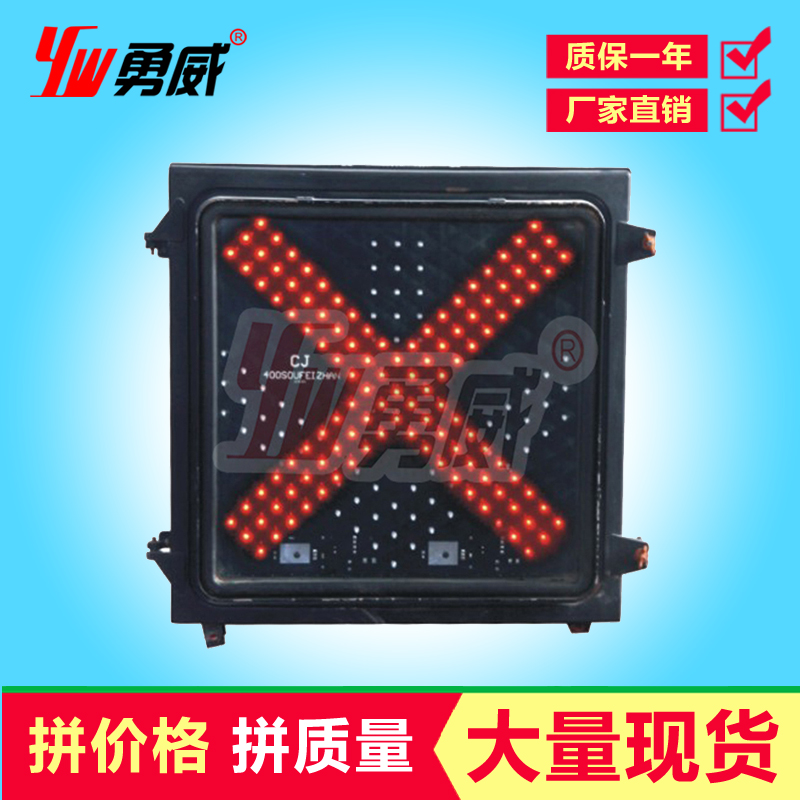 Roadway Safety Back To Search Resultssecurity & Protection Romantic 300mm Red Yellow Green Traffic Light Parts Led Warning Traffic Light Lampwick At All Costs