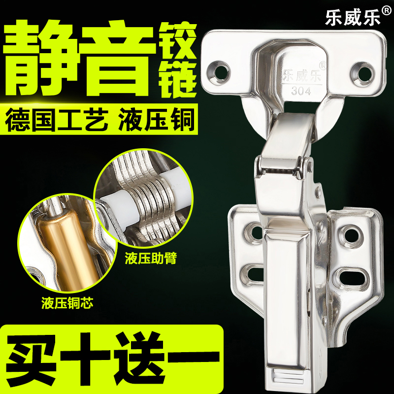 304 damping stainless steel hinges buffer/hydraulic pipe hardware accessories wardrobe cupboard door hinge spring hinge aircraft