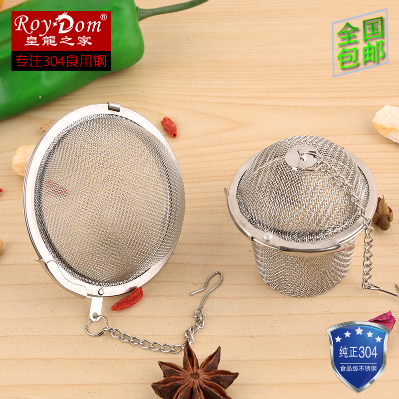 304 stainless steel ball seasoning stew halogen material ball soup seasoning spices ball ball bag filter tea ball tea filter Tea is