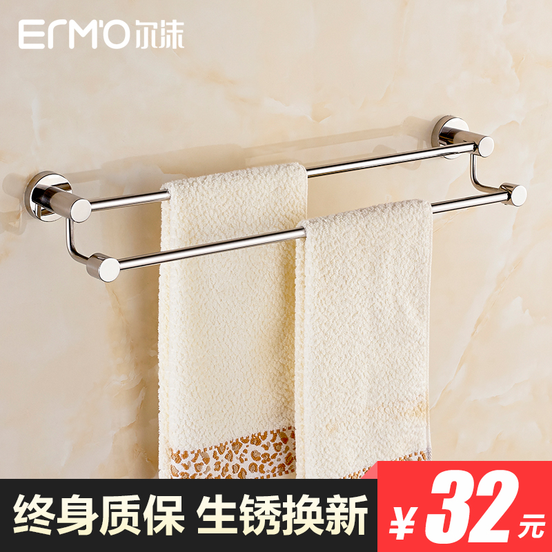 304 stainless steel bathroom towel rack bathroom towel bar double towel bar single rod towel rack 30-120