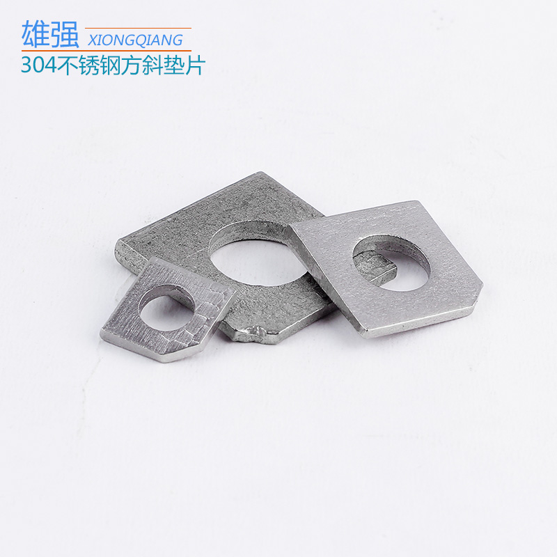 304 stainless steel channel with square taper washer square taper washers chipping pads m6m8m10m12m14m16m20