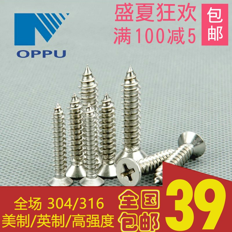 M4*6-M4*150 Thread Forming Countersunk Self Tapping Screws Wood Bolts