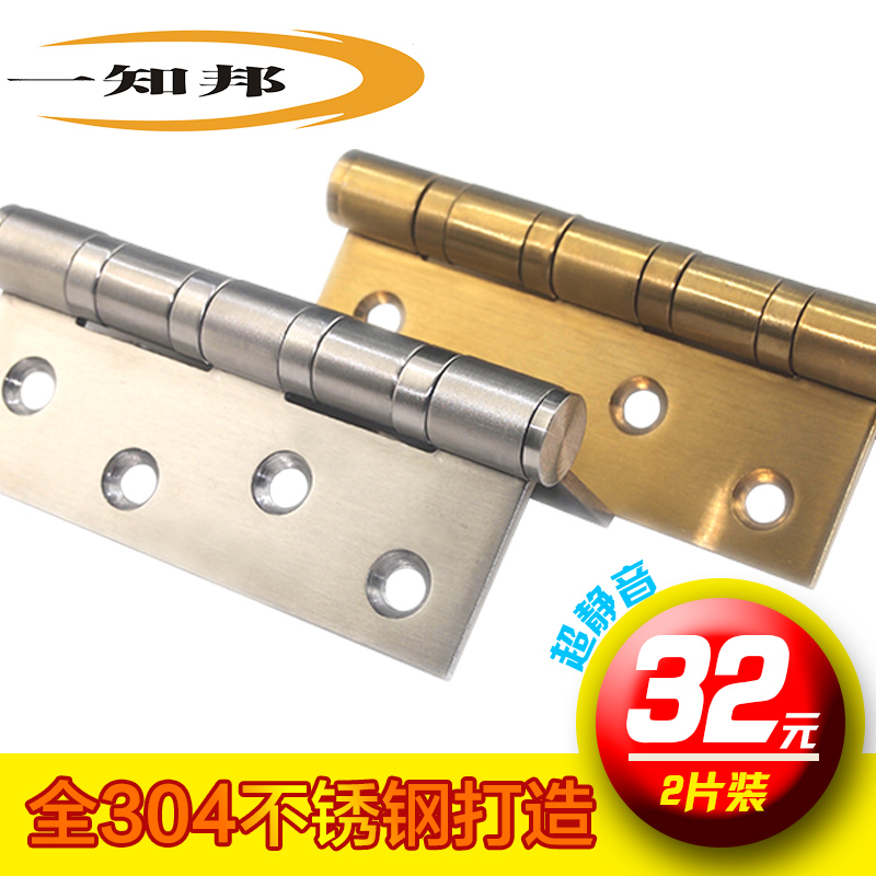 304 stainless steel doors of the door hinge/binder/folding flat open muffler bearing hinge 4 2 pcs Dress