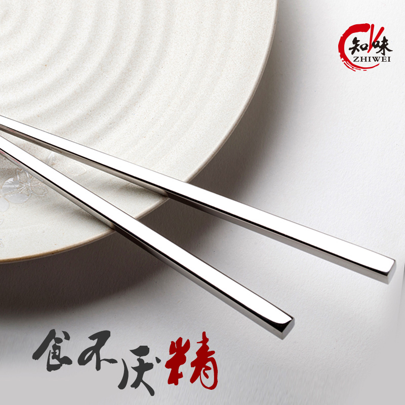 304 stainless steel household japanese style hotel alloy chopsticks suit square hot hollow 1/5/10 pairs free shipping