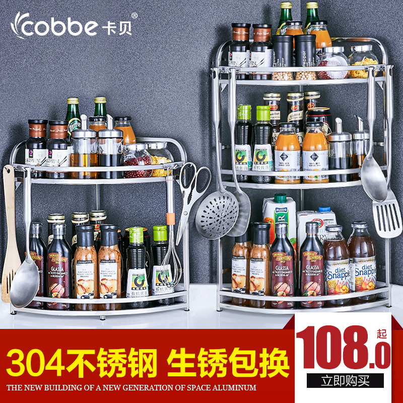 304 stainless steel kitchen seasoning seasoning rack shelving tripod floor storage rack kitchen supplies wall