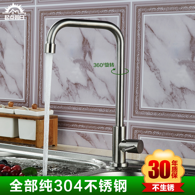 [304] stainless steel kitchen vegetables basin single cold faucet can be rotated a full tank of water tub full of hot and cold faucet general
