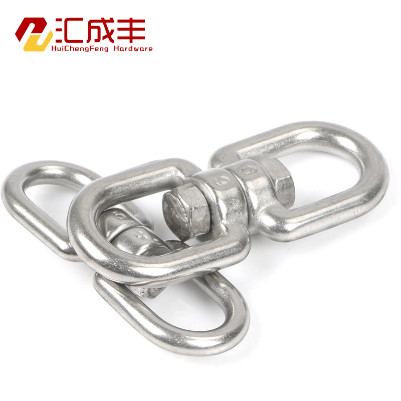 304 stainless steel rotating ring 8 words universal swivel ring pet chain accessories chain buckle/rigging accessories