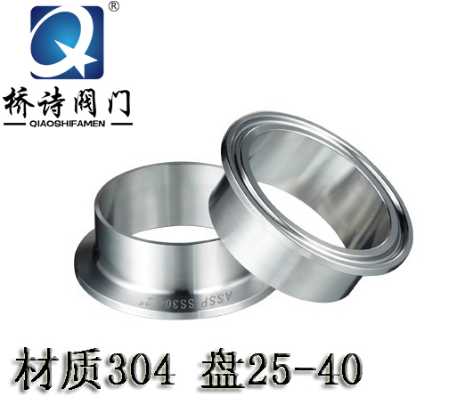 304 stainless steel sanitary quick quick chuck cnc welding head stainless steel sanitary clamp Joints