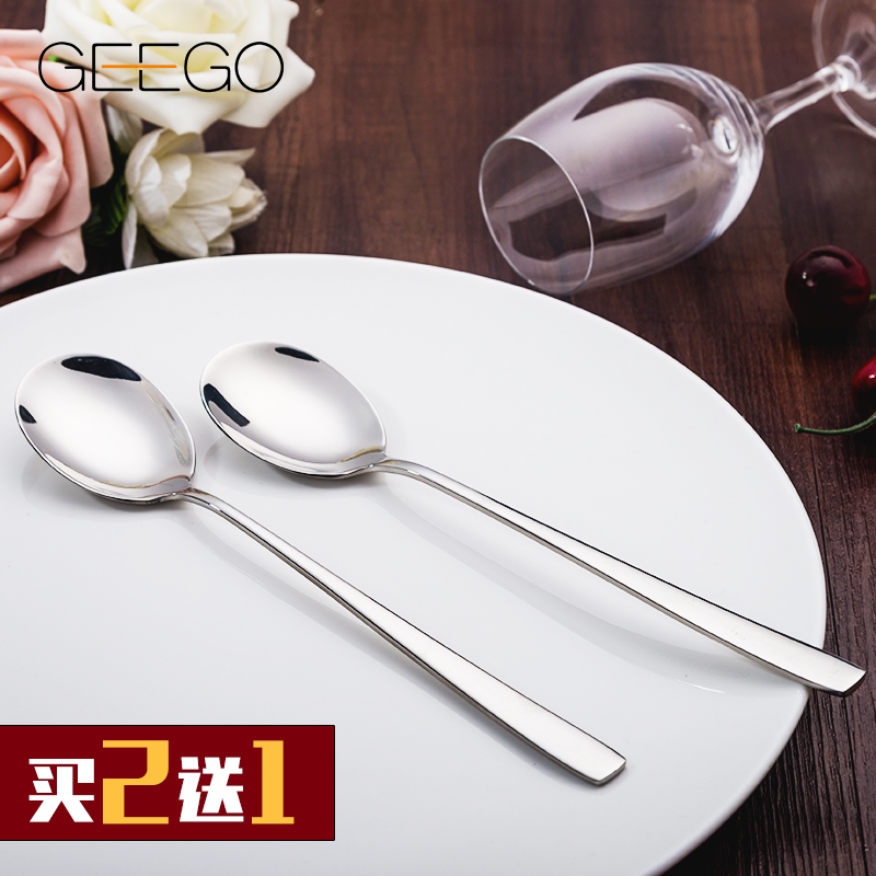 304 stainless steel spoon tablespoon household spoon spoon ice cream scoop ice cream scoop spoon against hot thick skillet spoon ice spoon western spoon