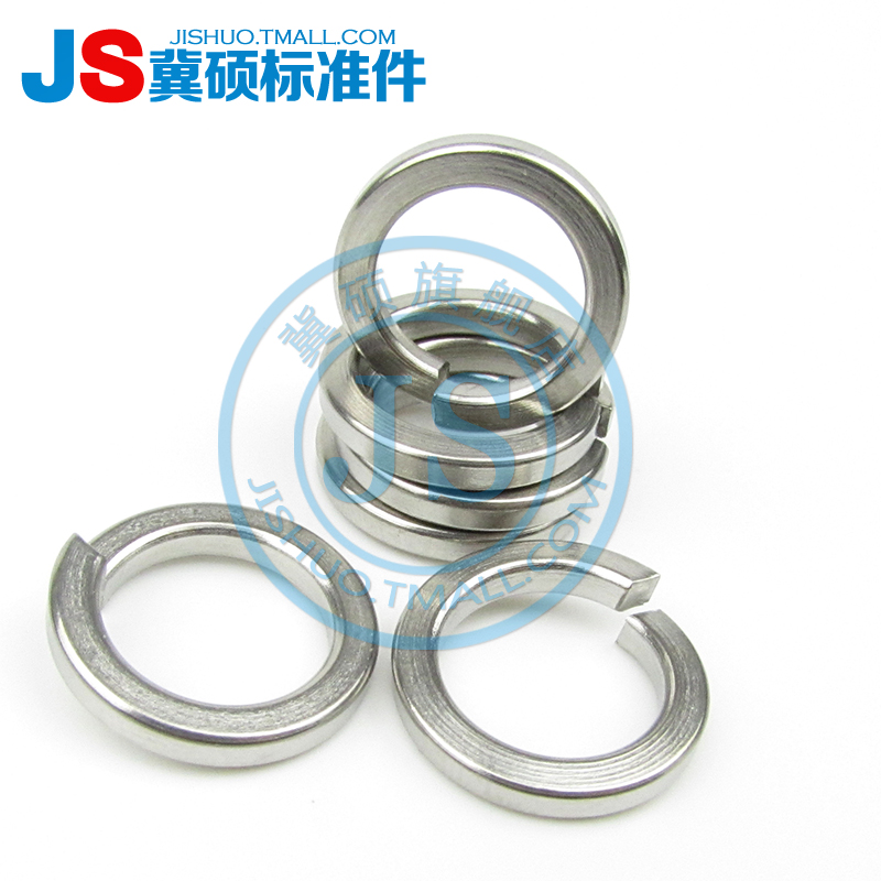 304 stainless steel spring washer gb93 spring washer/spring washer/stainless steel spring washers bomb shells pad shim M3--M30
