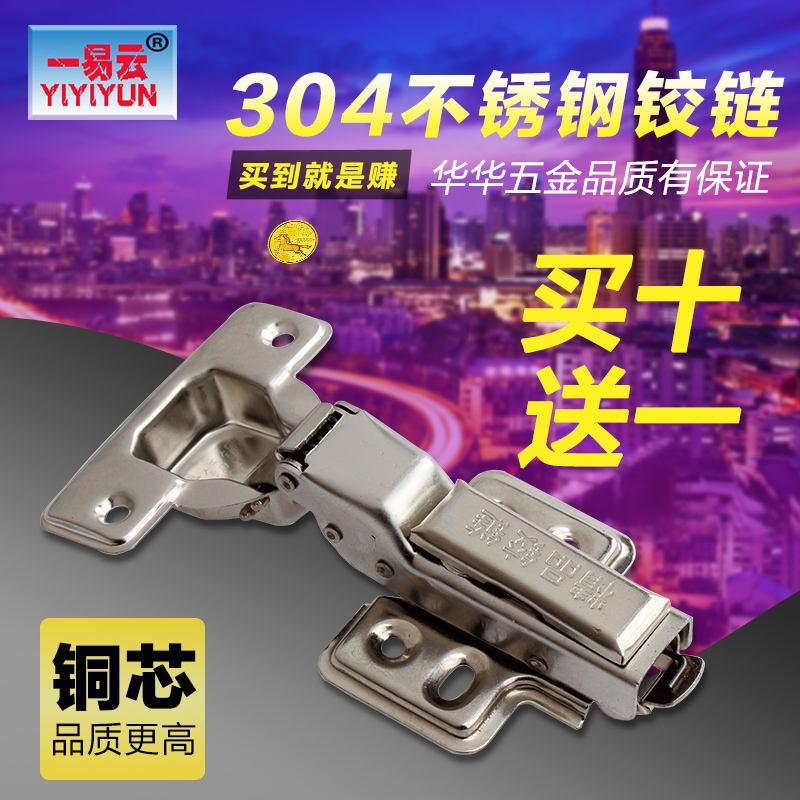 304 stainless steel wardrobe cupboard door hinge buffer hydraulic damping spring hinge pipe aircraft hardware parts
