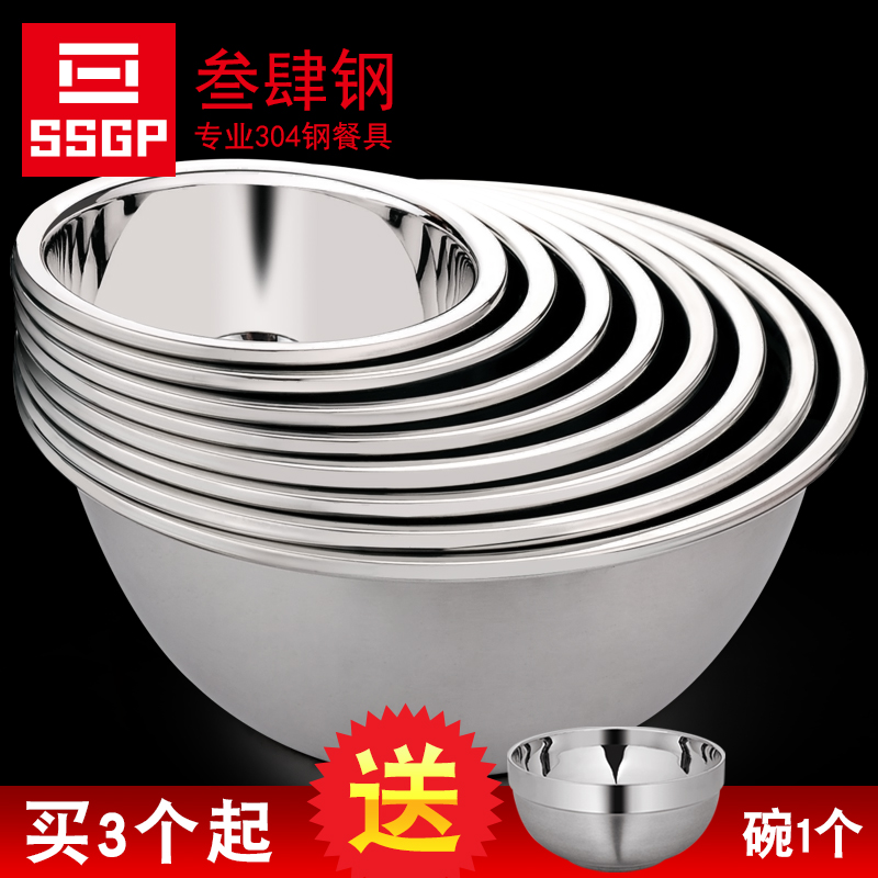 304 thick stainless steel pots deepen large bowl beat egg soup pots pots seasoning cylinder circular stir with pots and Basin basin
