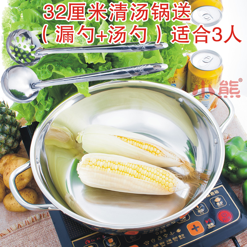 32 cm stainless steel fondue pots clean stockpot thick stainless steel household fondue pot cooker gas stove available