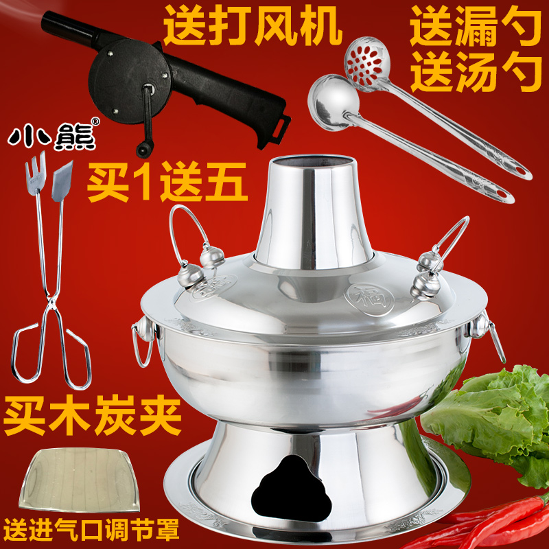 32CM vintage classic old beijing traditional stainless steel imitation copper pot thick charcoal shabu little sheep meat fondue