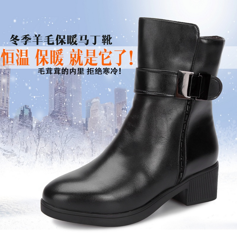 3513 cruiser boots boots warm winter boots with leather boots wool boots leather boots