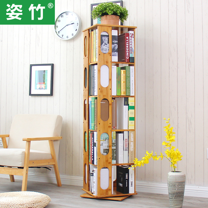 360 degree rotating bookshelf students posture bamboo dormitory multilayer simple bamboo bookcase shelf bookcase creative deals