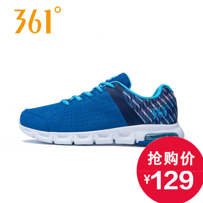 361/361 degree sports shoes men's shoes autumn new wearable lightweight breathable running shoes 571534401