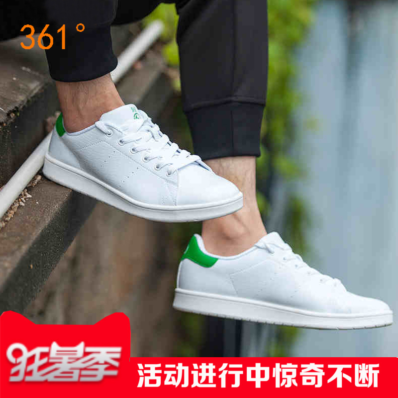 361 degrees 2016 summer new shell head men's shoes white casual shoes men sports shoes 361 fashion green tail