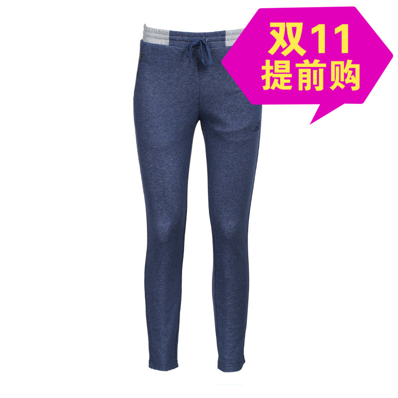 361 degrees genuine new men's trousers fall sports trousers male 361 comfortable knit trousers 551539712