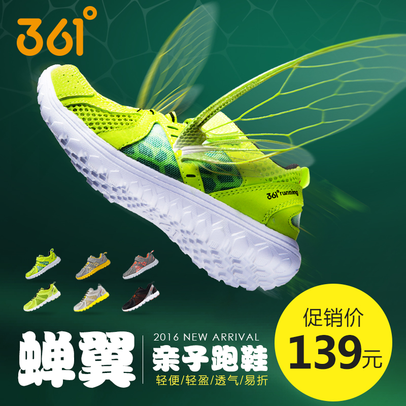 361 degrees shoes 2016 summer new boys and girls breathable lightweight mesh running shoes boy big virgin child sneakers