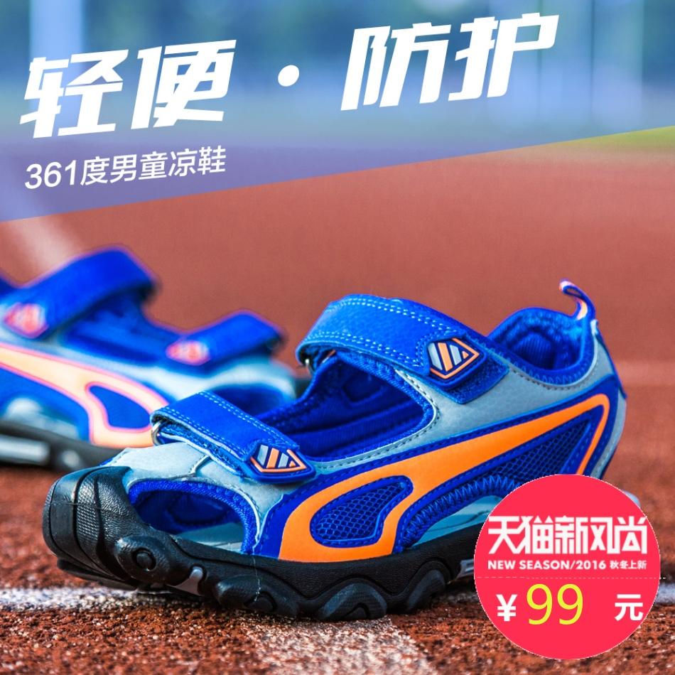 361 degrees shoes boys shoes sandals 2016 new summer 361 big virgin male sports shoes breathable sandals r1