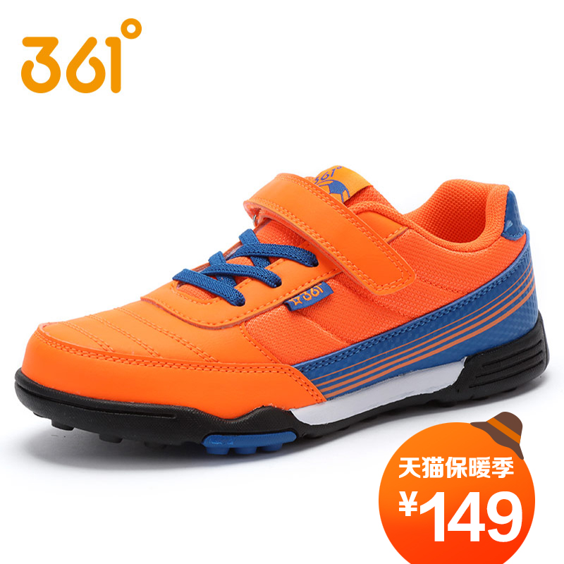 [361 degrees shoes men's shoes 2016 autumn new comprehensive training shoes football shoes big boy student sports shoes men