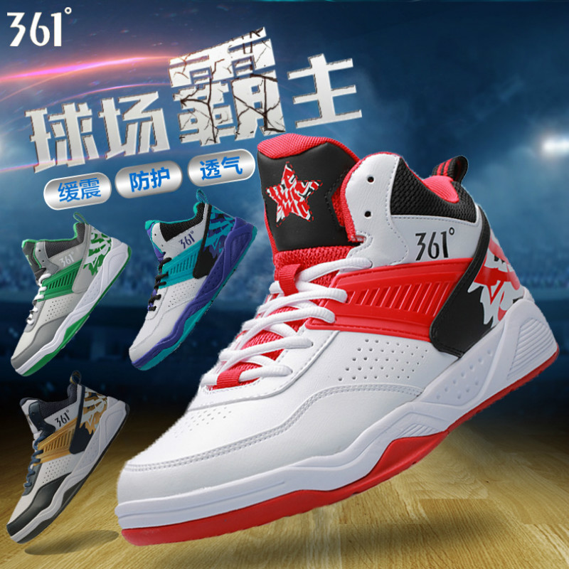 361 high top basketball shoes men wear and men's 361 degrees in autumn and winter shoes authentic shoes sneakers men's shoes reeboks