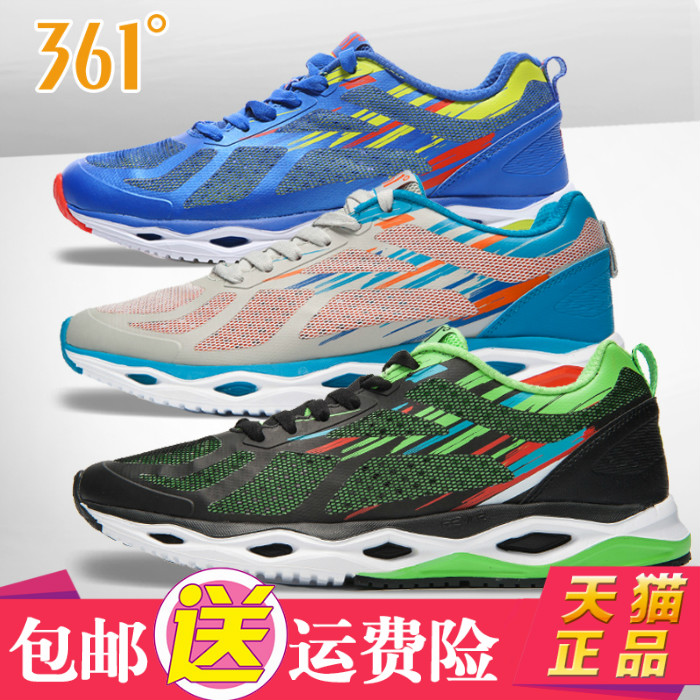 361 summer men's sports shoes running shoes men's 361 degrees genuine new student network face lightweight breathable cushion shoes