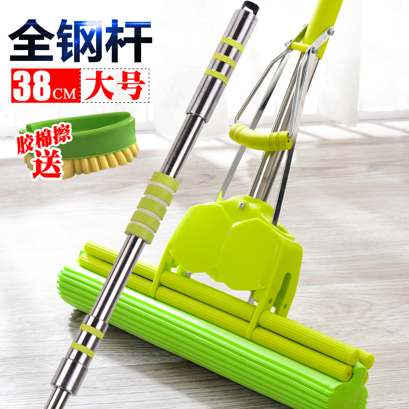 38CM large size water squeeze roller glue cotton mop mop mop free hand wash absorbent sponge mop head drag the home