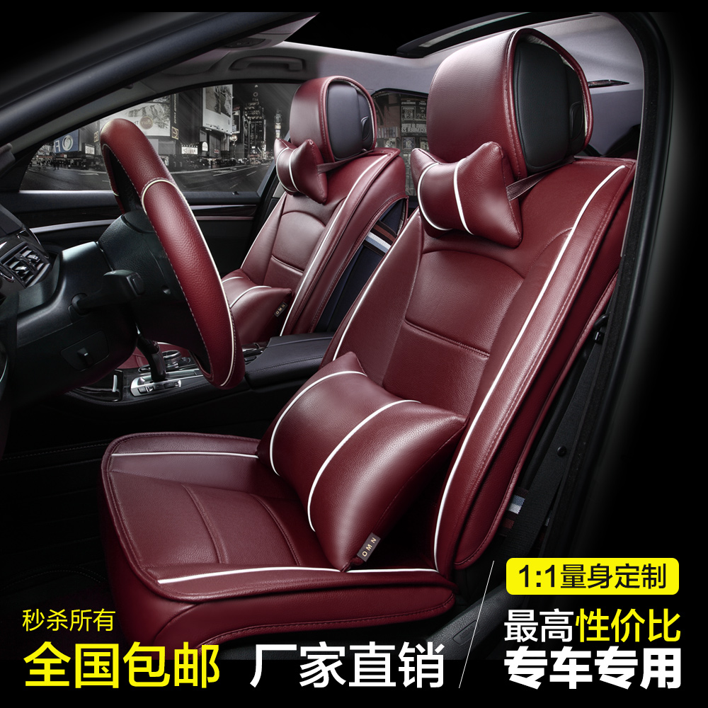 3d custom upscale all inclusive special seat cover car seat cadillac ats xts cts srx leather seat cover