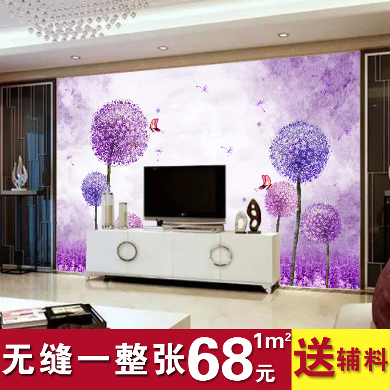 3d large mural modern minimalist tv background wallpaper wallpaper living room wovens seamless wall covering bedroom wallpaper