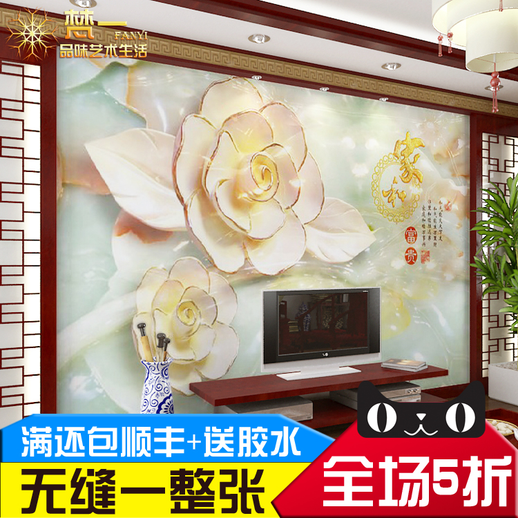 3d living room tv background wallpaper wall murals nonwoven chinese jade carving relief murals tv wall bedroom wallpaper