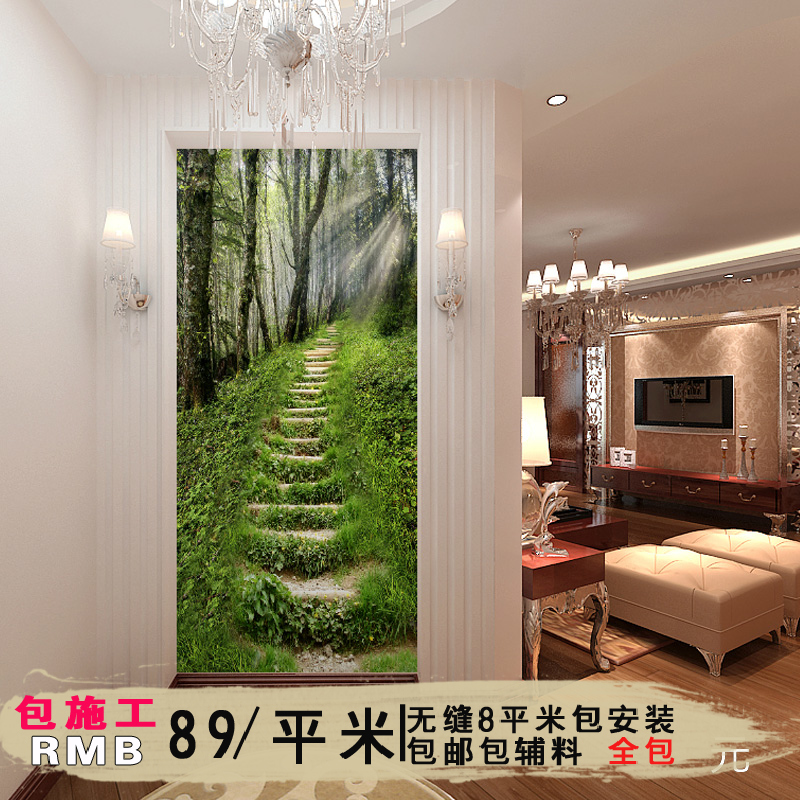 3d stereoscopic large mural wallpaper tv backdrop aisle entrance wovens wall wallpaper modern minimalist green road