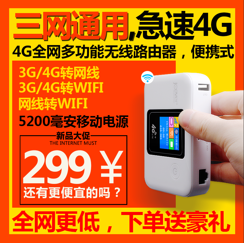 China 3g Wireless Dongle, China 3g Wireless Dongle Shopping Guide at