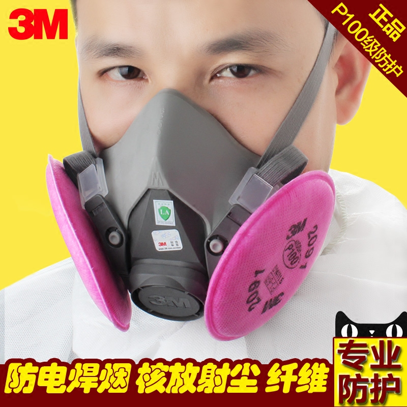3m6200 dust mask anti electrowelding incise smoke smoke efficient industrial dust sanding dust masks dust suit