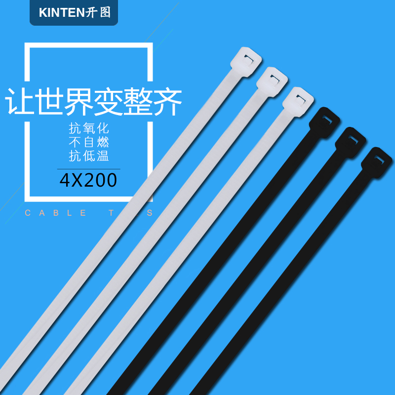 4*200mm shall come locking nylon cable tie cable tie tied with fixed harness with cable tie cable tie plastic nylon cable ties 250
