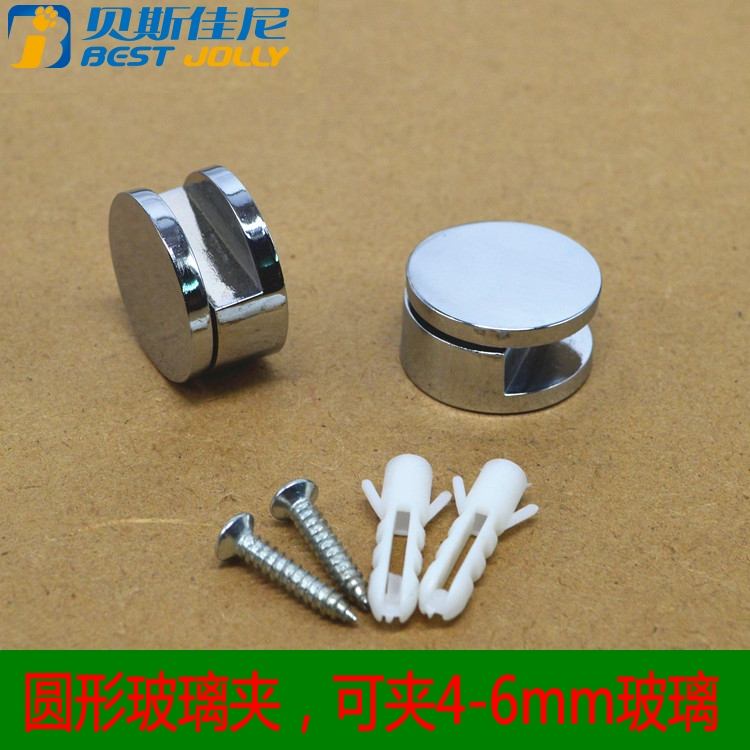 4-20ma 6mm advertising mirror glass mirror glass nail nail fasteners mirror bath mirror room mirror retaining clip