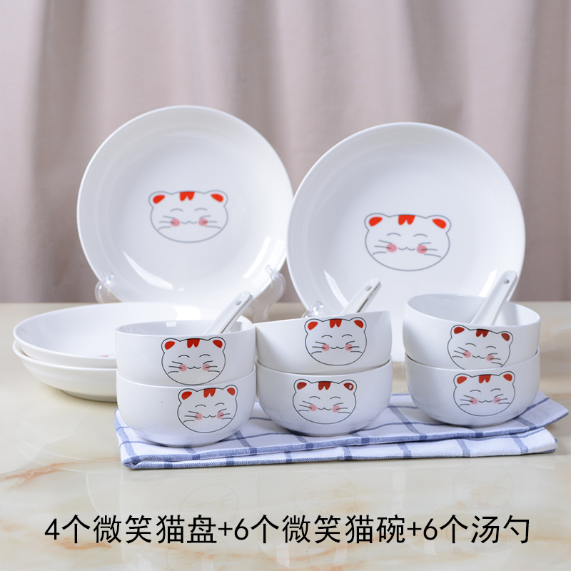 4 cat bowl cat dish + 6 + 6 children's cutlery set spoon bone china color day on oil type Blue and white porcelain ceramics