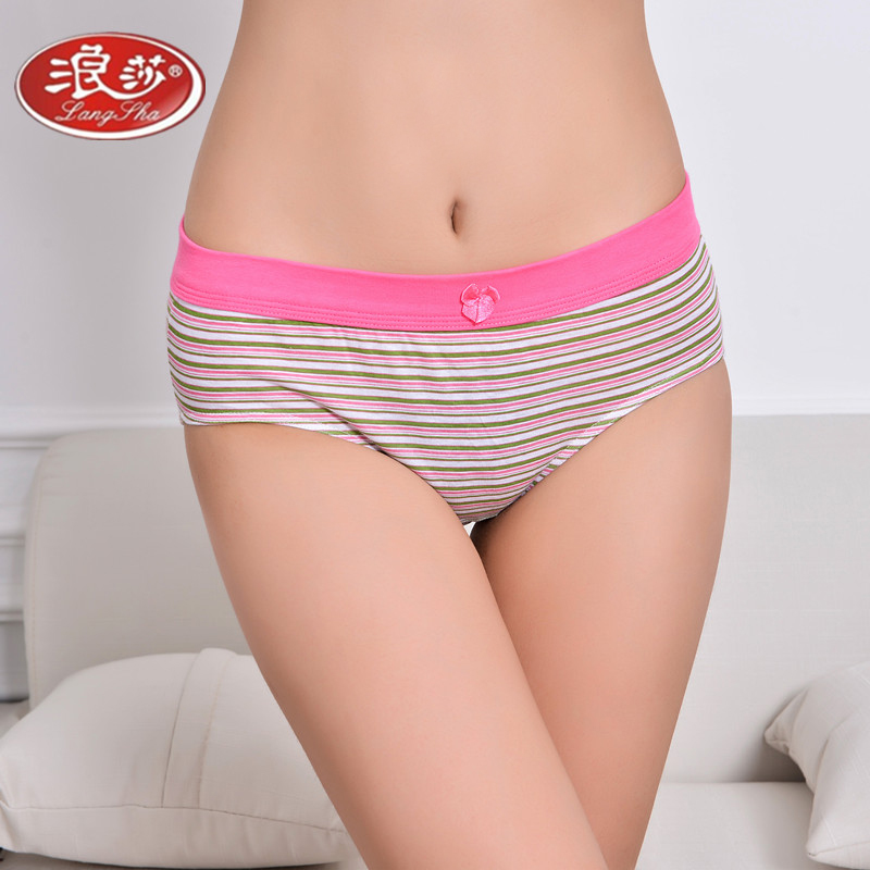 4 langsha underwear ms. lang sha female stretch cotton briefs in the waist big yards female striped cotton underwear