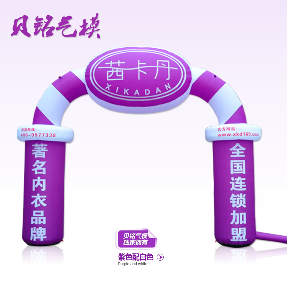 4 m 7 m advertising inflatable arch shape shaped promotional inflatable arches wedding props and sets opening purple