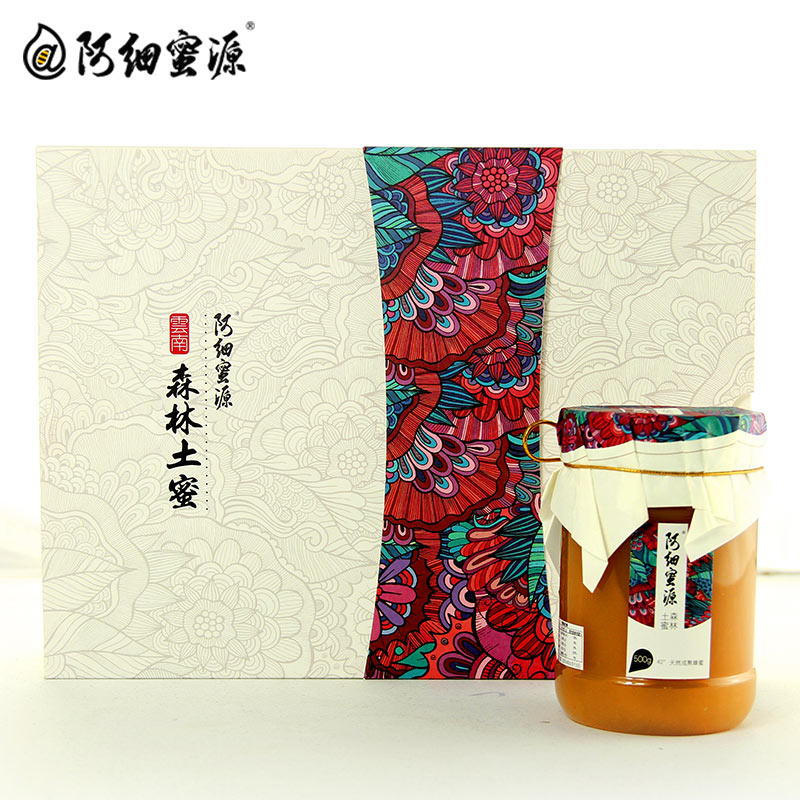 42 degrees mature forest soil honey nectar natural active soil honey honey gift box 500g * 2 bottles free shipping
