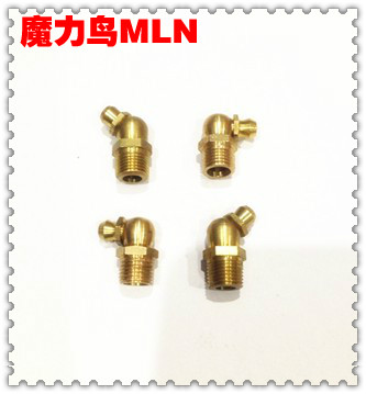 45 degrees copper copper curved nozzle 45 degree bend glib m14 * 1.5 m14 * 1.5 45 degrees copper nipple M14 * 1.5