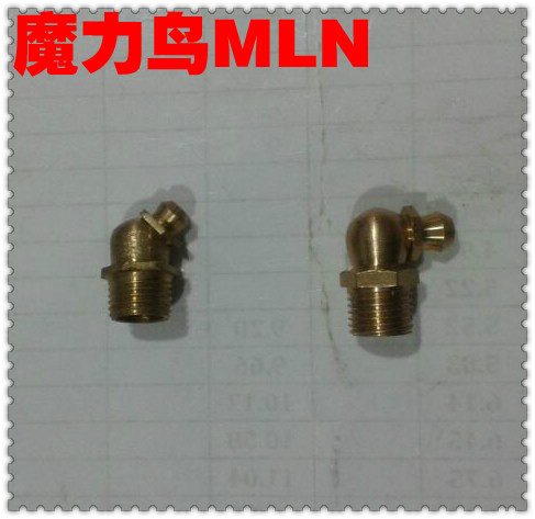 45 degrees copper copper curved nozzle 45 degree bend glib m16 * 1.5 m16 * 1.5 45 degrees copper nipple M16 * 1.5