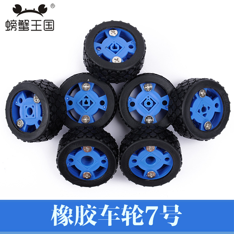47*21 high simulation wheels rubber wheels wheel wheels toy model car accessories and more specifications