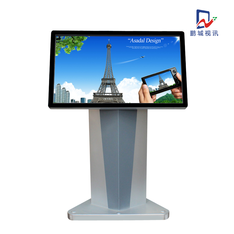 47 inch lcd advertising machine wifi verticle/g network version of the interactive multimedia touch one machine advertising