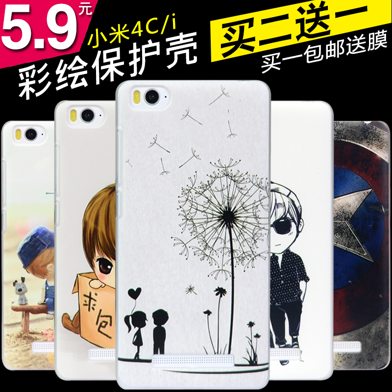 4c 4c minai millet millet phone shell cartoon mobile phone shell protective cover protective sleeve outer hard shell painting