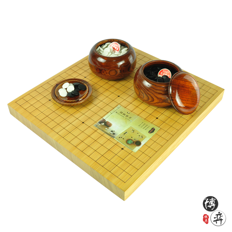 4cm new kayanoki fight woodcut line chess set + zaomu tank + genuine cloud plate spray cloud child go kit