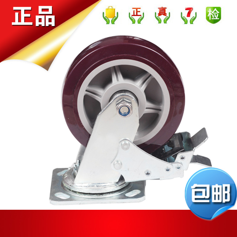 5*2 heavy universal brake caster wheels pushed 5 inch heavy duty polyurethane casters universal brake caster carts
